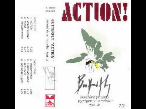 1986 Butterfly - Vol.3 Action [Full Album]
