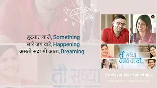 Hrudayat Vaje Something - Vidhit Patankar   Ti Sadhya Kai Karte   Lyrics 🎼