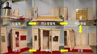 아로마테라피와 건식사우나 콜라보_인천 피부관리샵