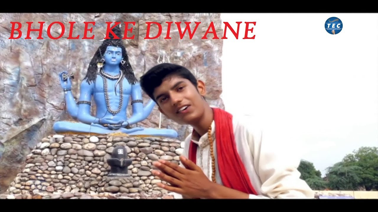 Bhole Ke Diwane   भोले के दिवाने   New Bhole Dj Song 2018   Latest Haryanvi  Bhole Songs 2018