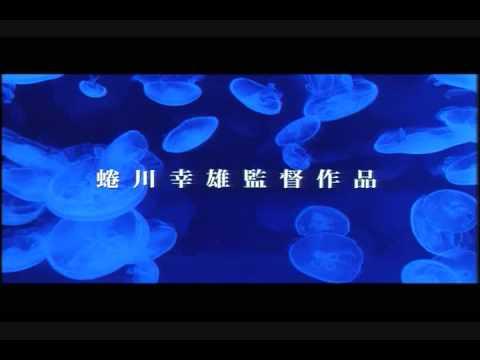 画像: 嵐 二宮和也 映画青の炎予告編 arashi nino aonohonoo cinema youtu.be