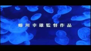 嵐 二宮和也 映画青の炎予告編 arashi nino  aonohonoo cinema