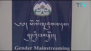 བོད་ཀྱི་བརྙན་འཕྲིན་གྱི་ཉིན་རེའི་གསར་འགྱུར། ༢༠༡༩།༡༢།༠༤ Tibet TV Daily News- Dec 4, 2019