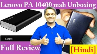 Lenovo PA 10400 mah PowerBank Unboxing and Full Review | Medium Budget Best PowerBank [Hindi]