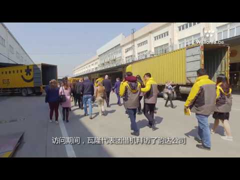 AWEX's e-commerce mission in Shanghai - AWEX在上海的旅游