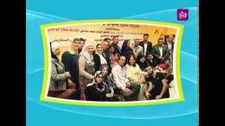 مؤسسة عبق الجنوب لتنمية الموارد البشرية - د. منتهى الطراونة ود. خالد الختاتنة