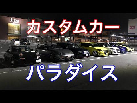 【第20話】ドライブのつもりがナンパ旅に!?