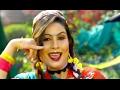 होली गीत 2017 - बलमुआ बकलोल बा - Hori Khele Raghuvira - Sanjana Raj - Bhojpuri Hot Holi Songs 2017
