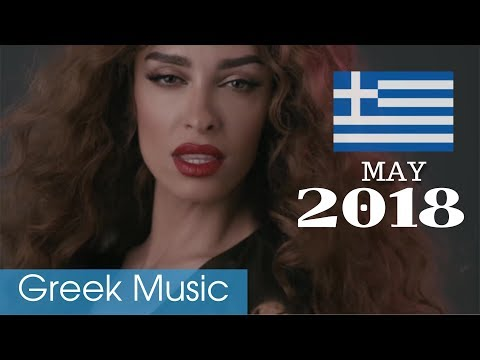 Top 20 Greek Songs Of May 2018