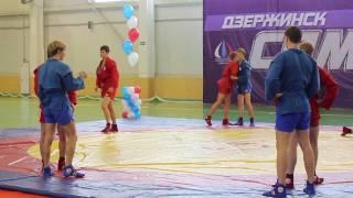 Серьезный отчет с 50 летия САМБО в Дзержинске (Отчет)