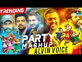 Gambar cover Party Mashup 2020 -  Alvin version