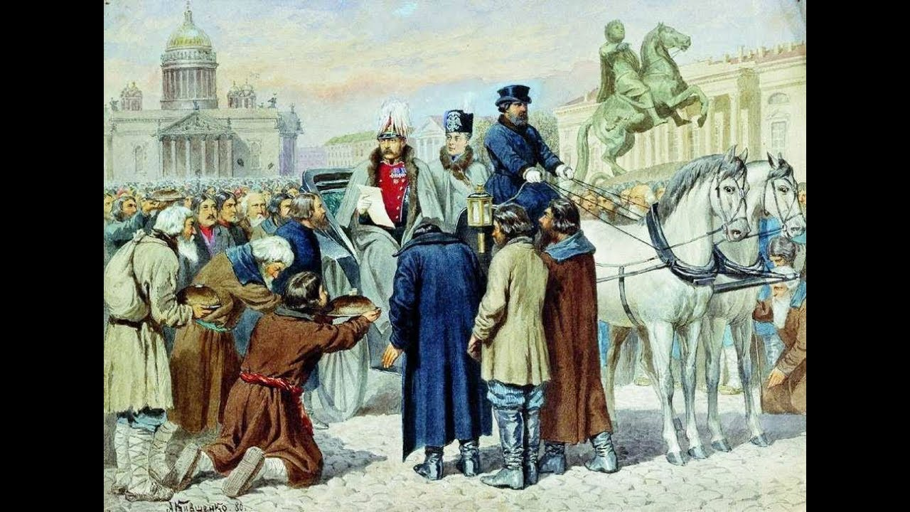 Historical Roots of The Russian Revolution, part 2 - YouTube