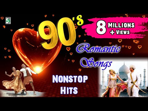 90's Romantic Super Hit Collection Audio Songs