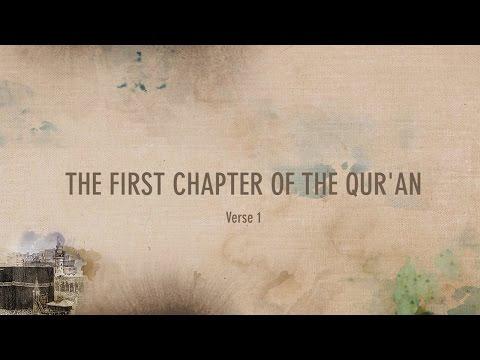 Al Fatiha - The Qur'an - First Chapter