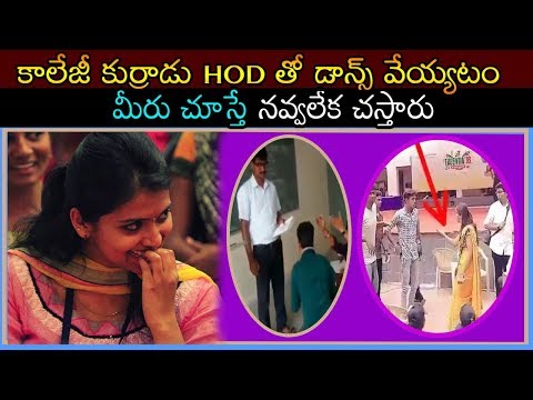 College Students Dance Infornt Of Hod 😆😆😂😂😂|| Funny  College Student Dance|| RK College||