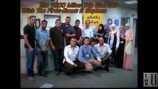 IEEE EMBS @ Hashemite University - الشعبة الطلابية للهندسة الطبية في الجامعة الهاشمية