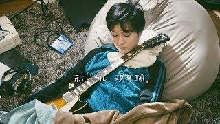 桜田通が主演する映画『ラ』予告編が解禁となった。解散したバンドの再...