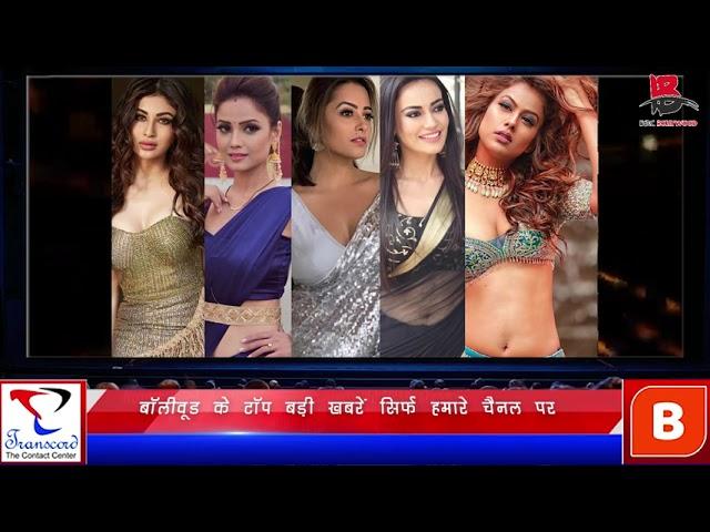 Bollywood News & Gossip