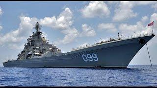 Самые необычные корабли Российского флота - Ударная сила.
