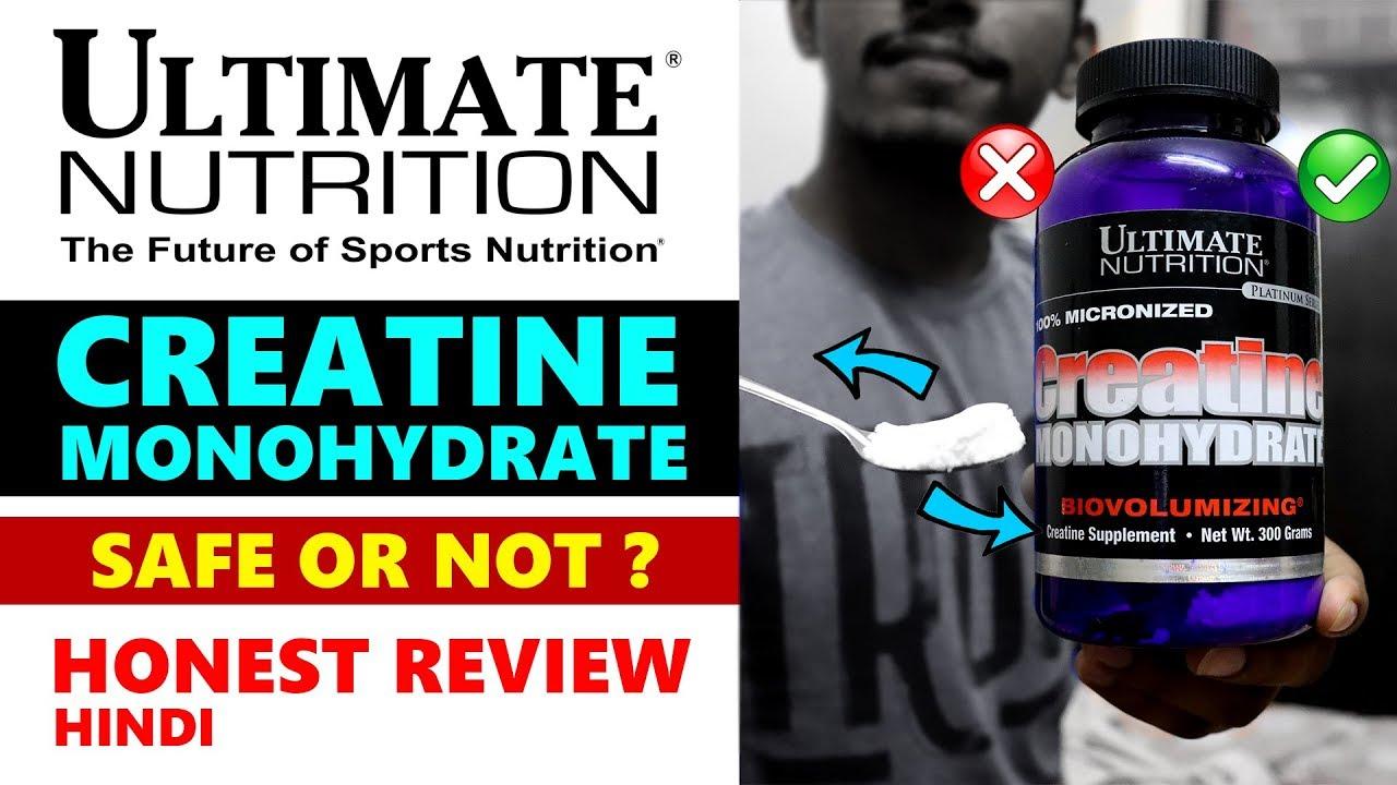Ultimate Nutrition Creatine Safe Or Not Honest Review Pratik Srivastava Youtube