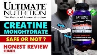 Creatine is the best supplement in the world. It is one of the safest supplements in the bodybuildin.