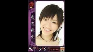 【AKB48】 チームA:16人 キャプテン:高橋みなみ 岩佐美咲・多田愛佳・...