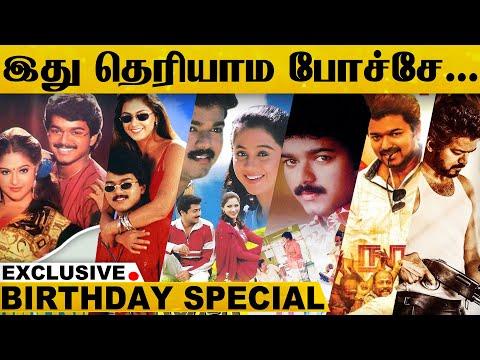 English Title-லில் உருவான தளபதி Vijay-ன் 6 திரைப்படங்கள்.!   Birthday Special Update   Vijay 47   HD