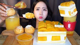 인생 케이크를 만났다... 망고 케이크 디저트 먹방 A…