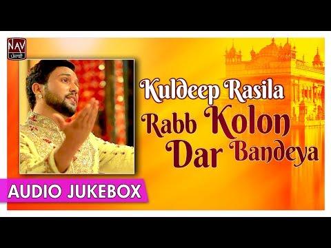 Rab Kolon Dar Bandeya | Kuldeep Rasila Devotional Song | Punjabi Bhakti Songs | Priya Audio