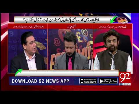 How can we attract foreign investors to invest in Pakistan? tells Raja Amir Iqbal  | 28 Oct 2018 |