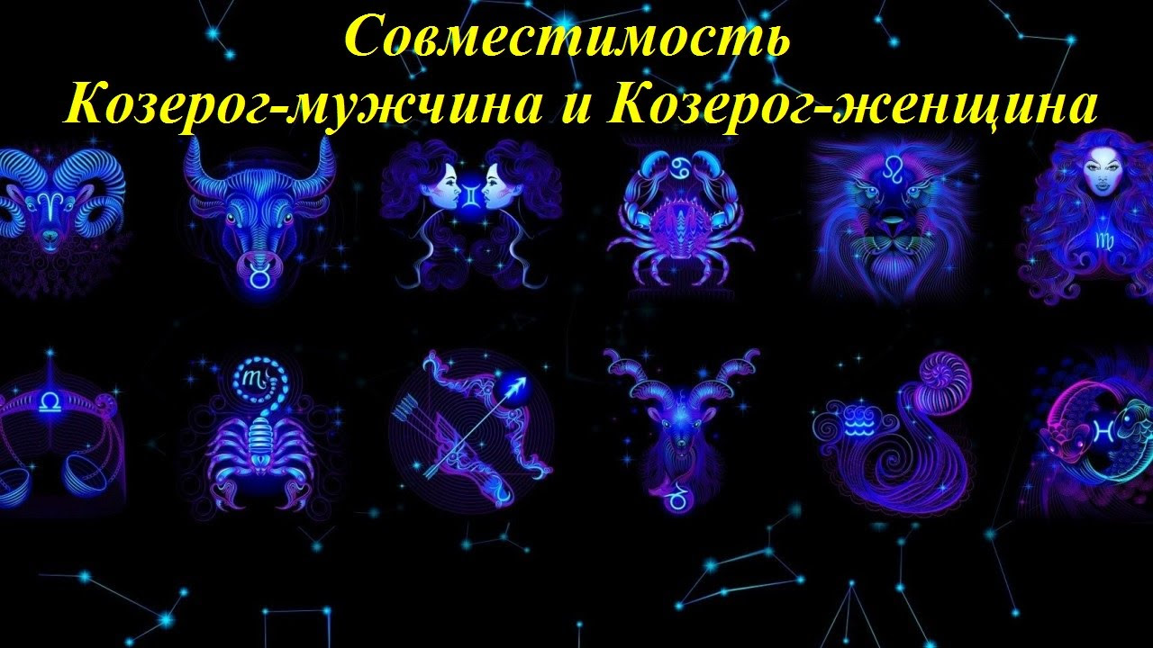 seksualnaya-sovmestimost-skorpion-i-ribi