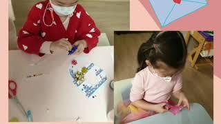 영어미술아트키도경기광주 G is for gift. 4세…