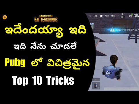 Top 10 New Tips and Tricks in Pubg mobile || Pubg Mobile 10 New Tips and Tricks