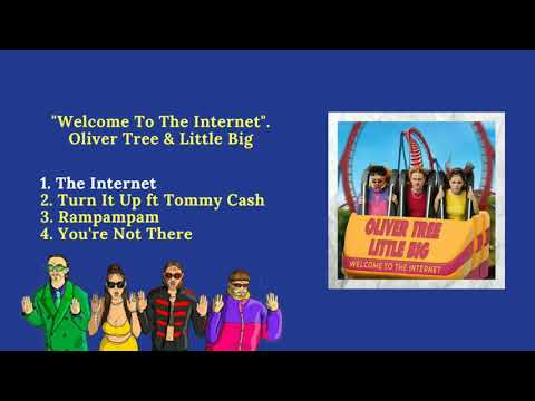 Oliver Tree & Little Big - Welcome To The Internet (Full EP) 2021