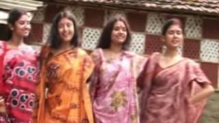 Boli O Nanadi, বলি ও ননদী..