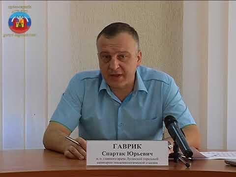lgikvideo: о санитарно-эпидемиологической ситуации в Луганске