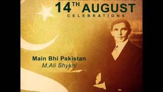 Main Bhi Pakistan
