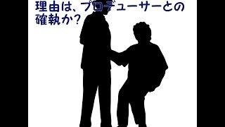 石坂浩二が、何でも鑑定団を降板。 なぜ放送シーンから石坂浩二をカット...