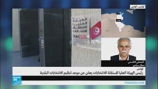 تحديد موعد للانتخابات البلدية التونسية عام 2017