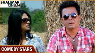 Hyderabadi Comedy Scenes Back To Back    Episode 238    Rk Mama,Adnan Sajid Khan    Shalimarcinema