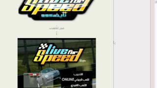 Repeat youtube video 'طريقة تحميل لايف فور سبيد x10 نسخة عربيه