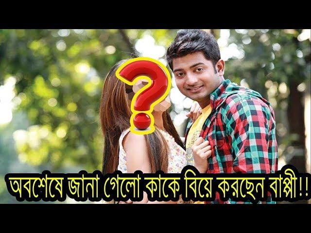 ?????? ???? ???? ???? ???? ????? ?????? !! | Bappi Chowdhury | bangla showbiz news