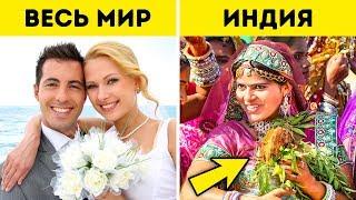 12 Странных Свадебных Традиций Со Всех Концов Мира