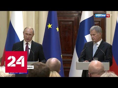 """Путин: в Европе могут появиться американские """"Томагавки"""" - Россия 24"""