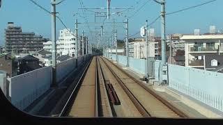 山陽電車 全面展望 2019 11