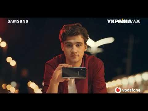 Реклама смартфона Samsung Galaxy A30 за 5 799 грн в магазинах Vodafone