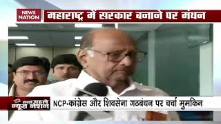 Sharad Pawar's Baffling Response To Question Over Formation Of Govt