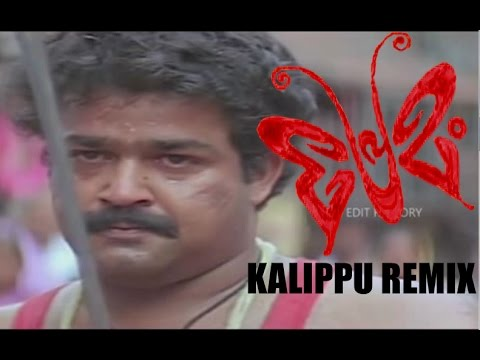 Premam Song Remix - Kalippu - Mohanlal Version
