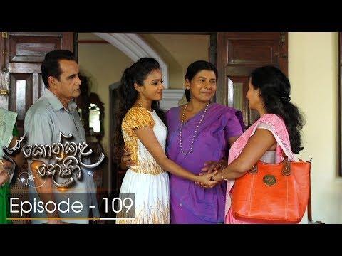 Konkala Dhoni | Episode 109 - (2018-04-09) | ITN