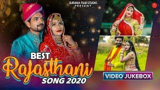 Rajasthani Top 10 Songs ( Official Video Jukebox ) | Marwadi Hits of 2018 | Surana Film Studio